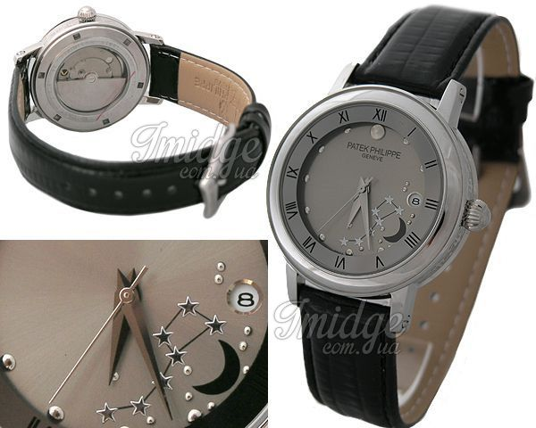 Копия часов Patek Philippe  №N0239
