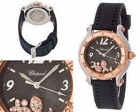 Женские часы Chopard  №MX1652