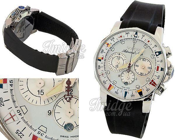 Мужские часы Corum  №M3635-1