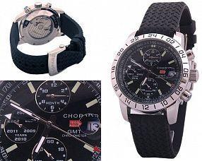Копия часов Chopard  №MX0324