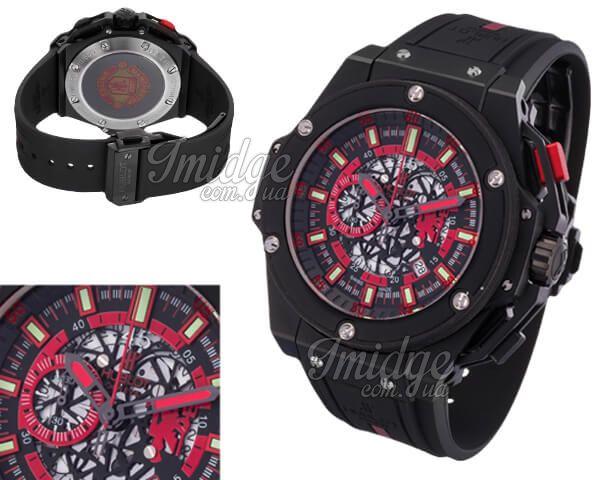 Мужские часы Hublot  №MX3533