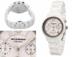 Женские часы Emporio Armani  №N0880