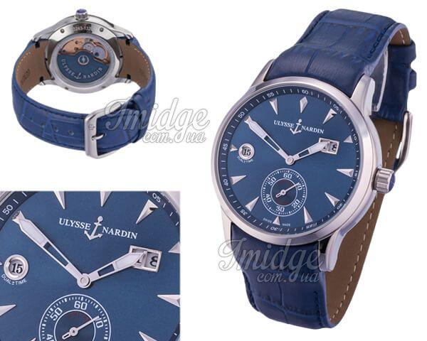 Мужские часы Ulysse Nardin  №MX3512