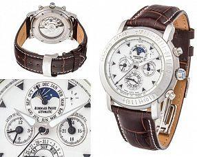 Мужские часы Audemars Piguet  №MX2897