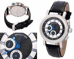 Копия часов Breguet  №MX1725