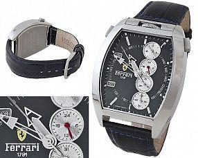Мужские часы Ferrari  №M4325