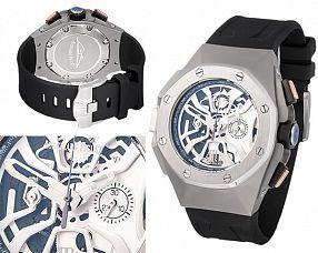 Мужские часы Audemars Piguet  №N2561