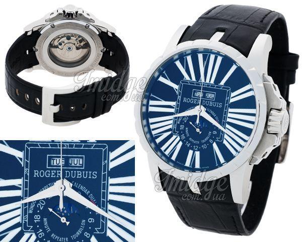 Мужские часы Roger Dubuis  №N2224