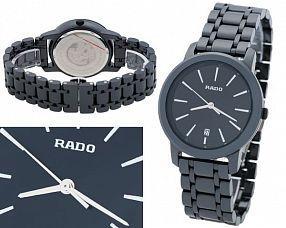 Унисекс часы Rado  №MX2790