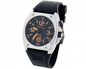Копия часов Bell & Ross Модель №MX2626