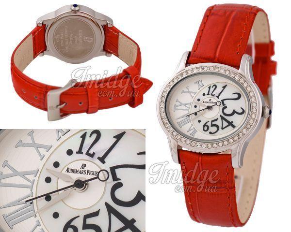 Женские часы Audemars Piguet  №N0892