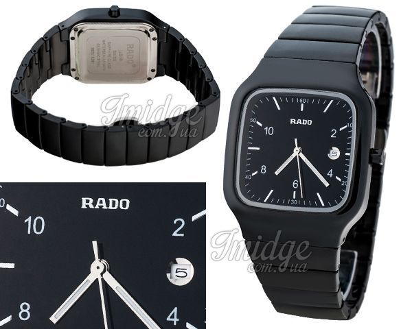 Мужские часы Rado  №MX2299