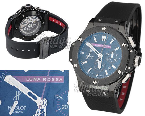 Мужские часы Hublot  №M4097