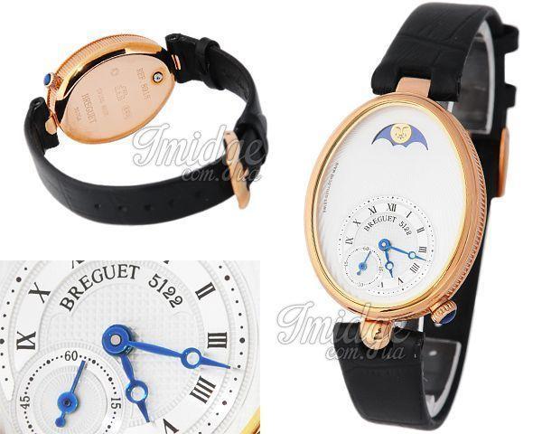 Копия часов Breguet  №M4651