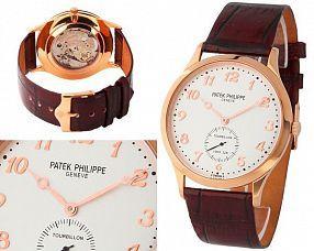Копия часов Patek Philippe  №M4421