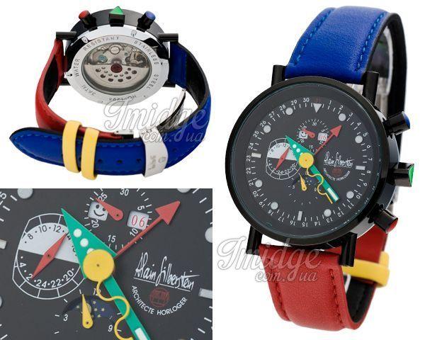 Мужские часы Alain Silberstein  №MX1825