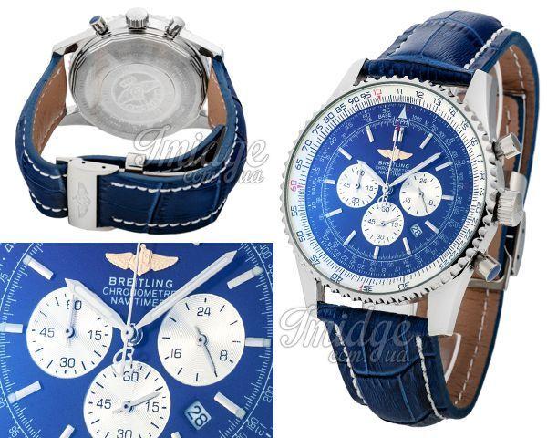 Мужские часы Breitling  №MX2258