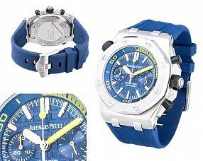 Мужские часы Audemars Piguet  №N2628 (Референс оригинала 26703ST.OO.A027CA.01)