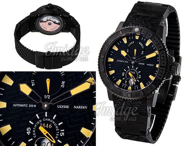 Мужские часы Ulysse Nardin  №MX3092