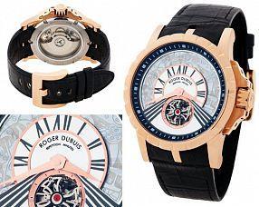 Мужские часы Roger Dubuis  №N2223