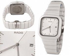 Унисекс часы Rado  №N1304