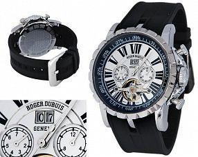 Копия часов Roger Dubuis  №M4493
