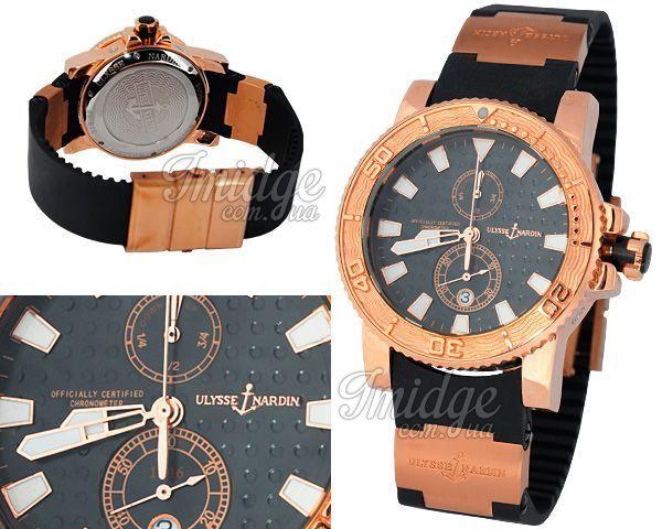 Мужские часы Ulysse Nardin  №MX0389