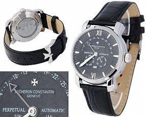 Копия часов Vacheron Constantin  №MX0073