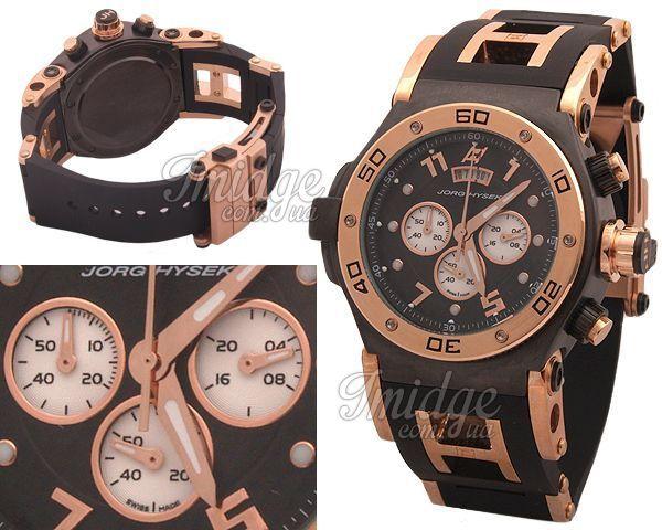 Мужские часы Hysek  №MX0321