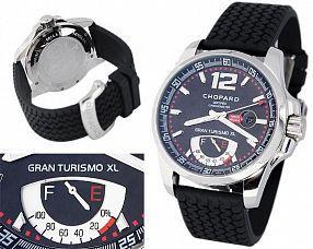 Копия часов Chopard  №MX0122