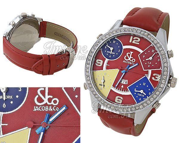 Унисекс часы Jacob&Co  №MX2344