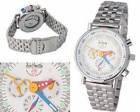 Мужские часы Alain Silberstein  №N0425