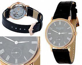 Унисекс часы Patek Philippe  №MX0265