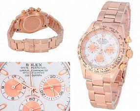 Копия часов Rolex  №N0688