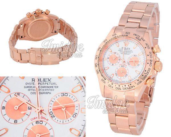 Мужские часы Rolex  №N0688