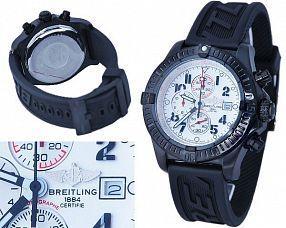 Копия часов Breitling  №MX0047
