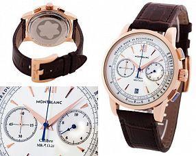 Копия часов Montblanc  №N2421