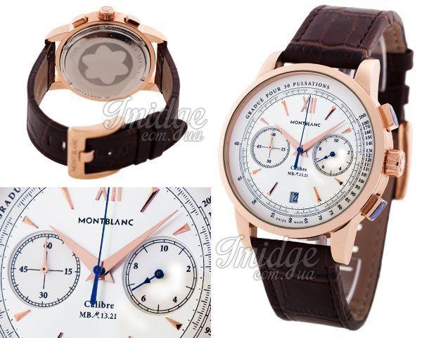 Мужские часы Montblanc  №N2421