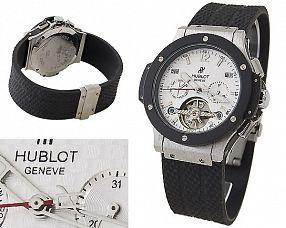 Копия часов Hublot  №S0087
