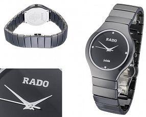 Женские часы Cartier  №MX3588