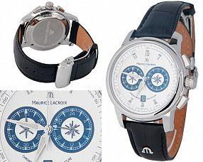 Копия часов Maurice Lacroix  №N0367