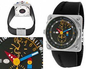 Мужские часы Alain Silberstein  №MX1657