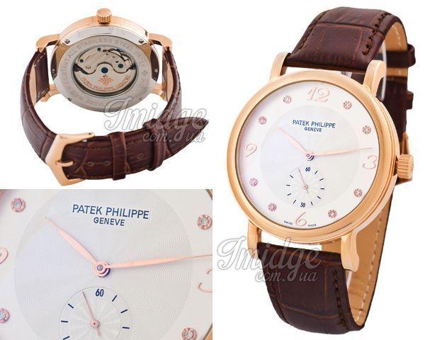 Мужские часы Patek Philippe  №MX1440