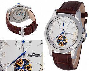 Мужские часы Jaeger-LeCoultre  №N0584