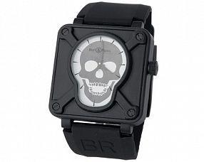 Мужские часы Bell & Ross Модель №MX0667