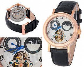 Копия часов Breguet  №MX0663