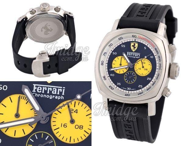 Мужские часы Ferrari  №M4673