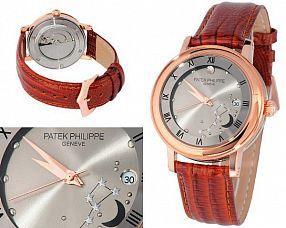 Копия часов Patek Philippe  №MX0449