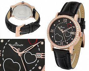 Женские часы Blancpain  №N2188