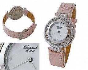 Женские часы Chopard  №H1164